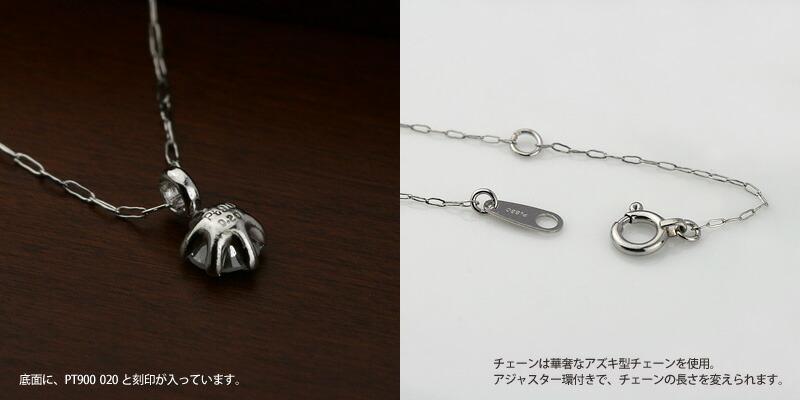 プラチナ ダイヤモンド ペンダント ネックレス  シンプルな1個石のプラチナダイヤモンドジュエリー