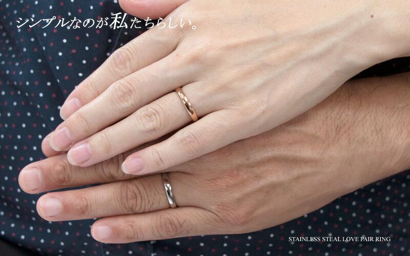 二人の記念日に ペア 指輪