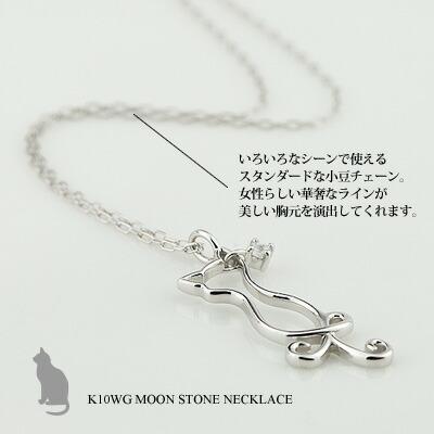 猫 ムーンストーン ダイヤモンド ネックレス 送料無料