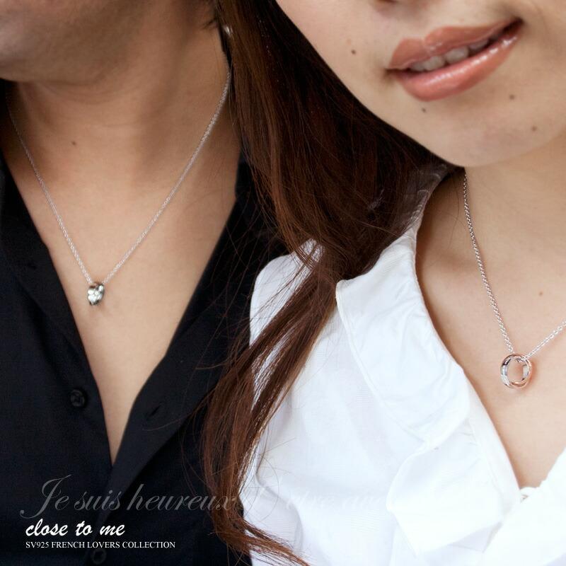 永遠の絆を象徴する完全なるペアリングネックレス