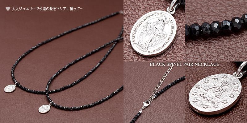 ブラックスピネル ネックレス シルバー925