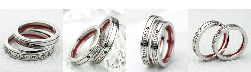 赤い糸の入ったペアダイヤモンド