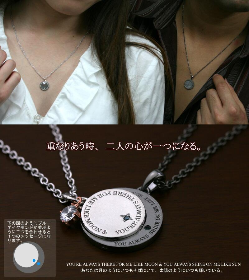 【close to me】クロス・トゥ・ミー ブルーダイヤモンド シルバーペアネックレス
