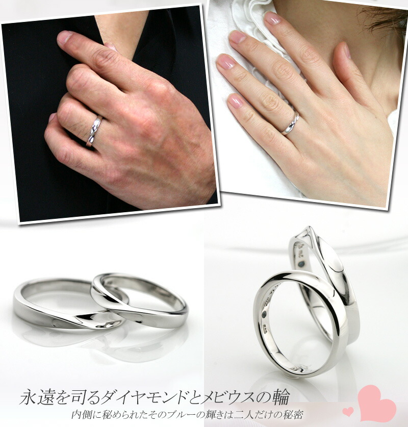 【close to me】クロス・トゥ・ミー シルバーペアリング (SN14-012M(男性用)/SN14-012L(女性用)