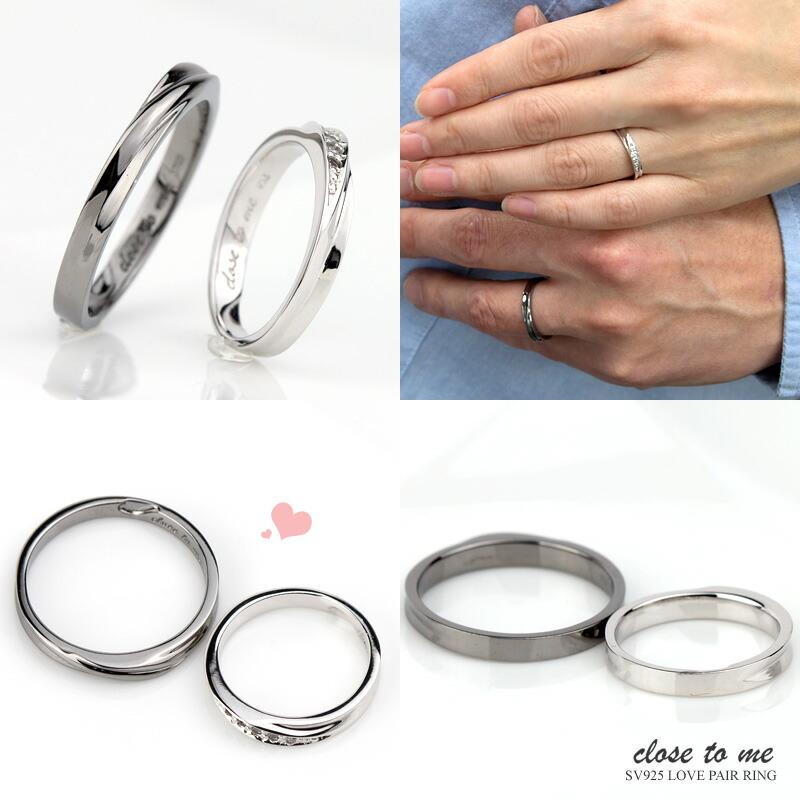 【close to me】クロス・トゥ・ミー シルバー ペヤリング ひねりが美しい リング 指輪