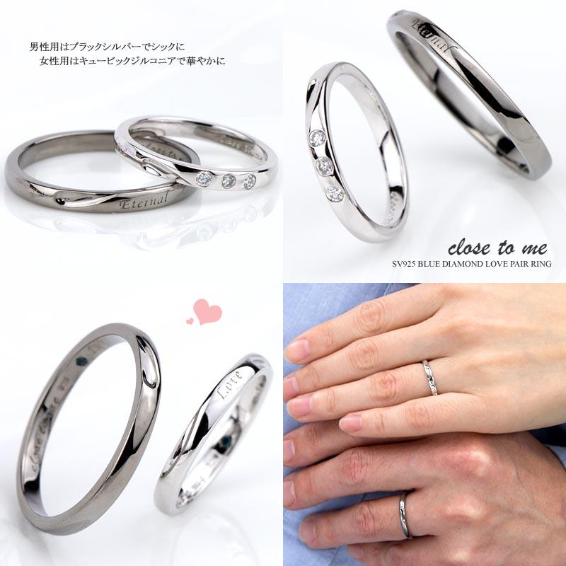 【close to me】クロス・トゥ・ミー シルバー ペヤリング Eternal Love 永遠の愛 ダイアモンド リング 指輪