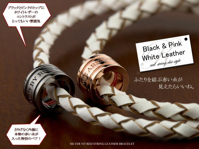 ペアブレスレット SV925 4つ編み 本革 レザー ブレスレット マグネット式 縁結び ベビーリング ギフト