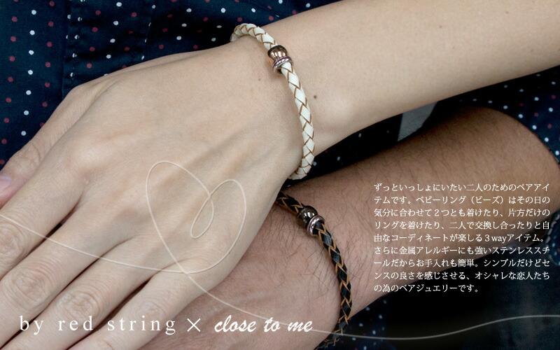 10,000円(税別)以上で送料無料のサージカルステンレスペア ネックレス ステンレスジュエリーダイヤモンドペアブレスレット