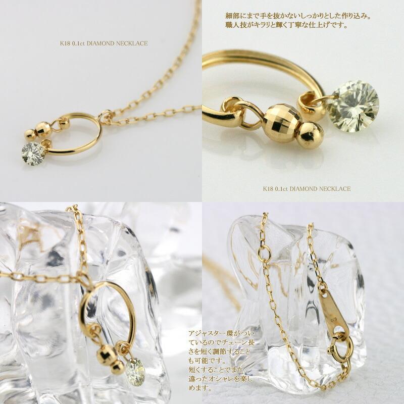 ゆれるイエローダイヤのエキゾチックネックレス ダイヤモンド ペンダント ネックレス
