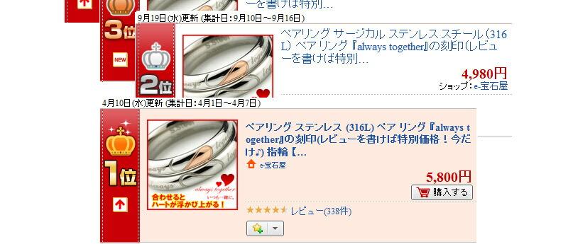 2440083-84_2_ranking.jpg