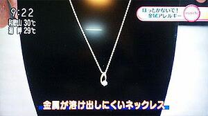 NHKあさイチ「金属アレルギー特集」で当社開発のネックレスが金属が溶け出しにくい加工をしたネックレスとして紹介されました。