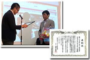弊社のページがイーコマース事業協会主催『第4回 エビス大賞 日本ネット経済新聞賞』を受賞しました。
