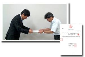 『セラミックコーティングを応用した金属アレルギー防止サービスの事業計画』が、京都府の経営革新計画の承認を受けました