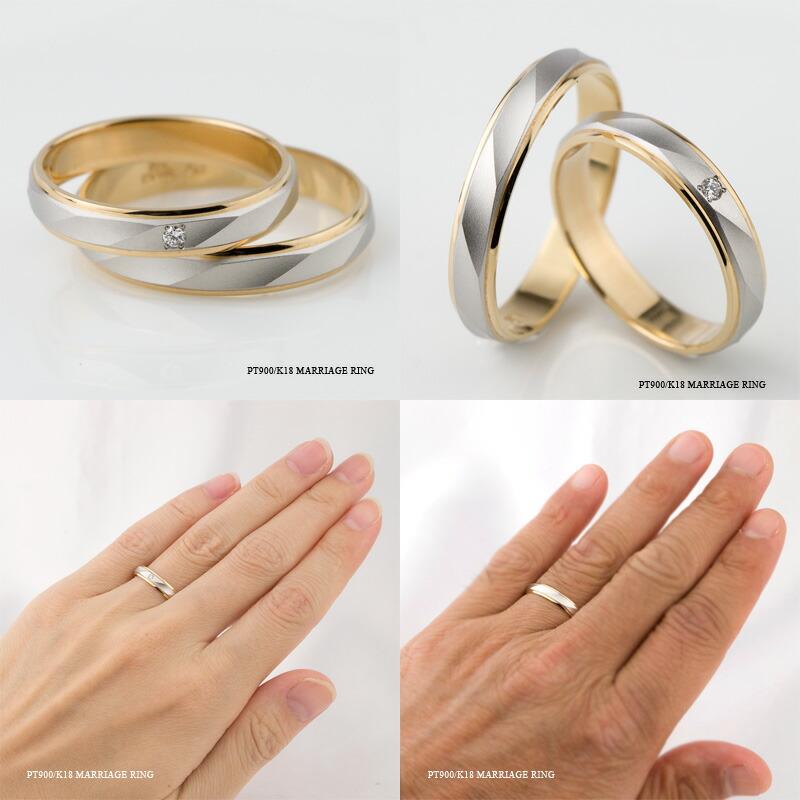 k18金ゴールド プラチナ コンビネーション 結婚指輪 ブライダルリング