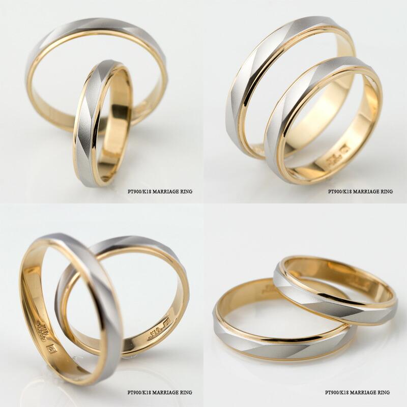 結婚指輪 マリッジリング プラチナ k18GOLD