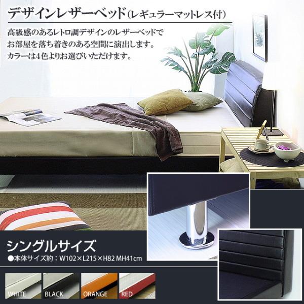 デザインレザーベッド CS09