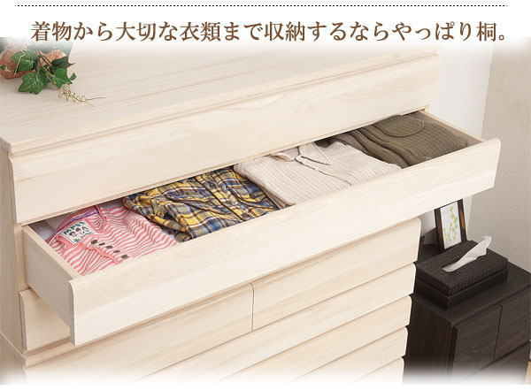 桐洋風チェスト 白木