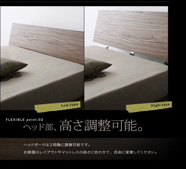 モダン デザイン ローベッド 【E-go】 イーゴ