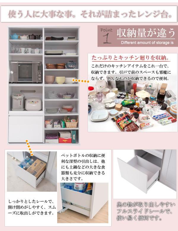 キッチンシリーズ Face 引き戸式レンジ台 幅105 ホワイト ホワイト