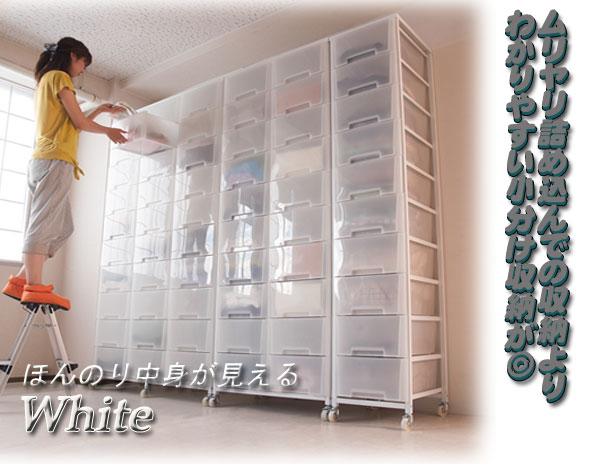 大量収納 プラスチック チェスト 3列 9段