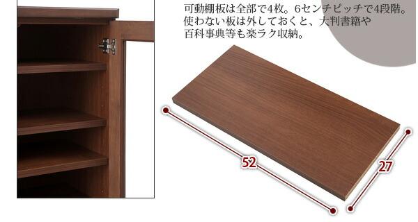 天然木パイン材 高級書棚 幅60cm ロータイプ
