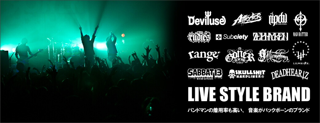 LIVE STYLE
