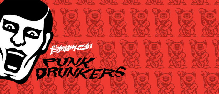 PUNK DRUNKERSトップへ