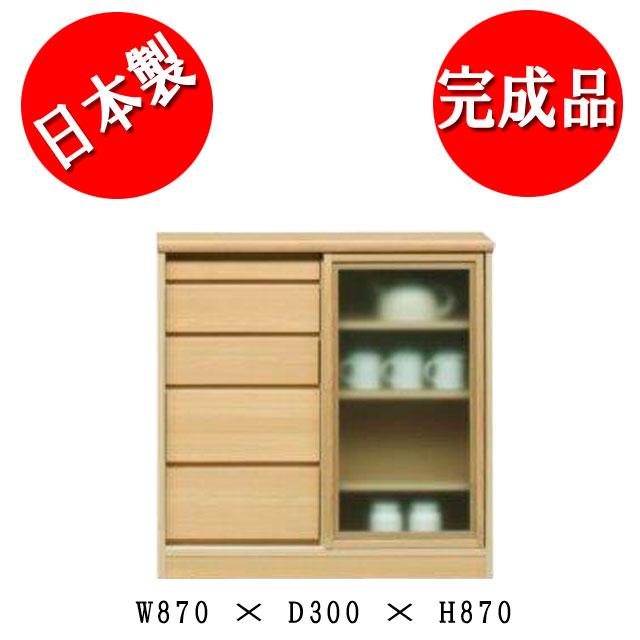 サリナ 引き戸キャビネット90-D30ガラス扉(NA)