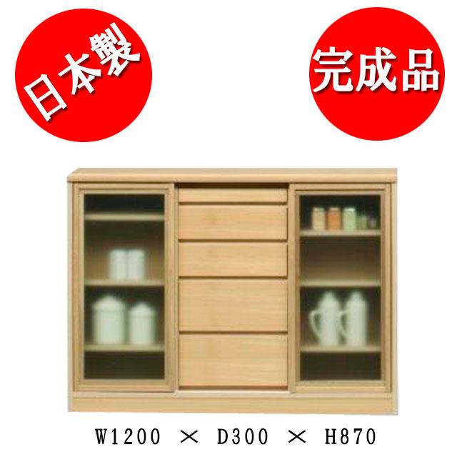 サリナ 引き戸キャビネット120-D30ガラス扉(NA)