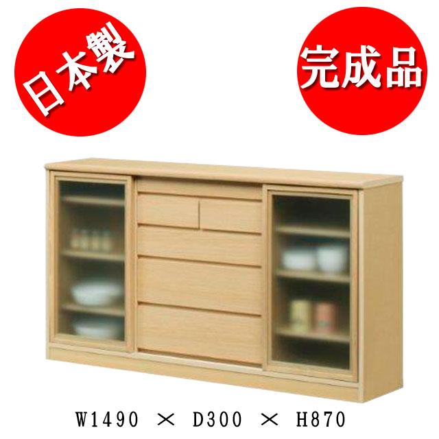 サリナ 引き戸キャビネット150-D30ガラス扉(NA)