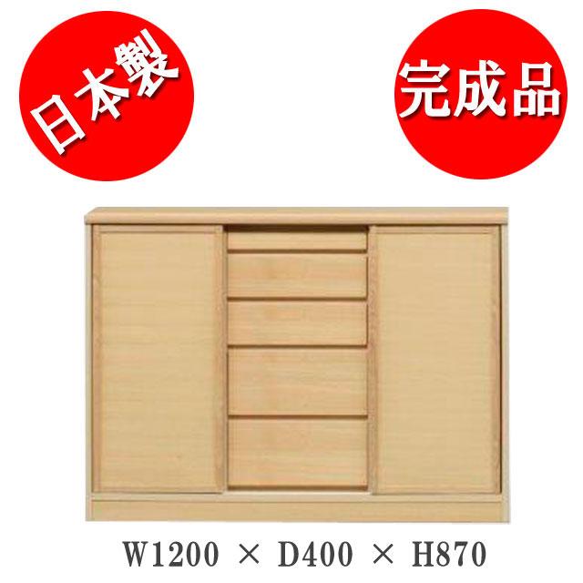 サリナ 引き戸キャビネット120-D40板扉(NA)