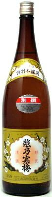越乃寒梅別撰特別本醸造1.8L