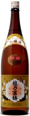 越乃寒梅特撰吟醸酒1.8L