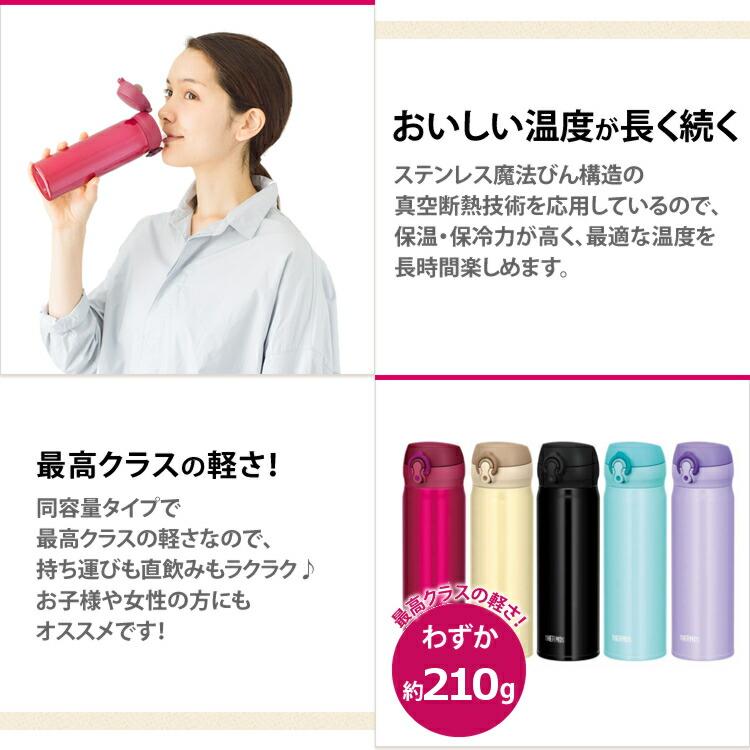 水筒マグボトル携帯マグボトル真空断熱ケータイマグ0.35Lサーモス