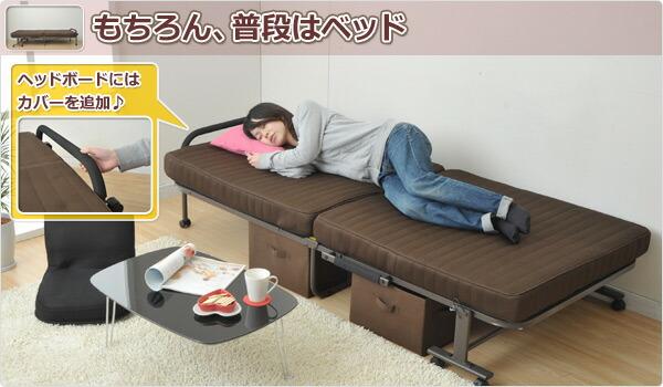 楽天市場】山善(YAMAZEN) 4way 折りたたみソファベッド ISO 110(DOL