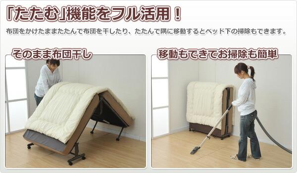 楽天市場】山善(YAMAZEN) 折りたたみベッド セミダブル 極厚14cmマット