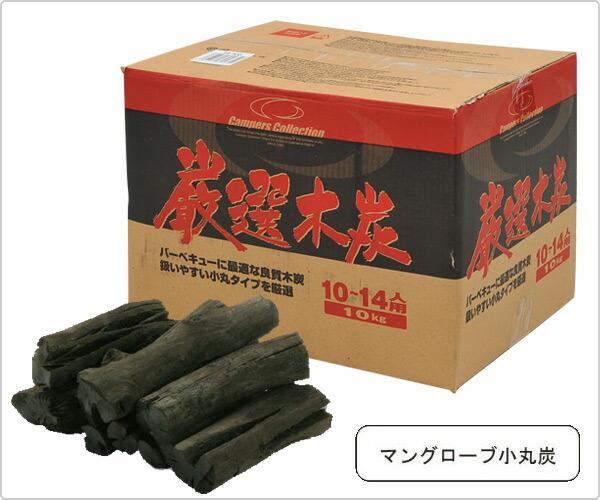 厳選木炭(10kg×2箱セット)
