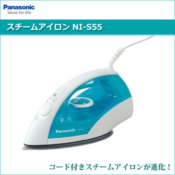 パナソニック(Panasonic)スチームアイロンNI-S55-Aブルー