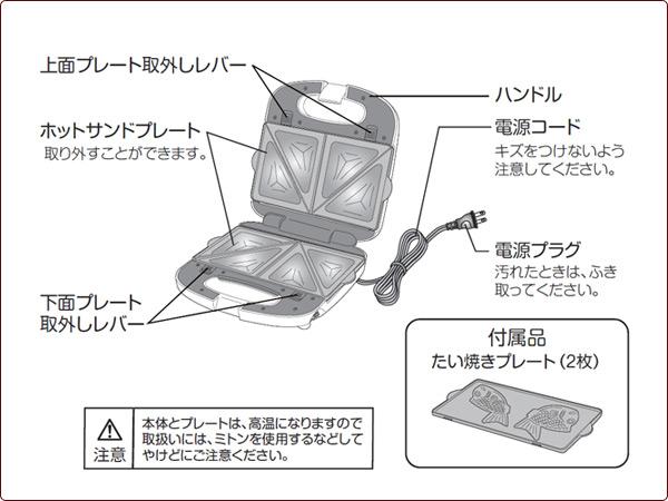 山善(YAMAZEN)YHS-X700(W)専用ミニド-ナツプレ-ト