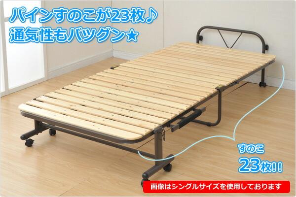 布団干し機能付きすのこ折りたたみベッド