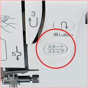 ゆっくりスタート・ワンタッチスロー<br>ボタンを押している間は、ゆっくり縫います。