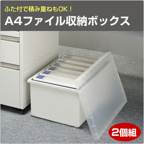 CD 文具小物収納ボックス