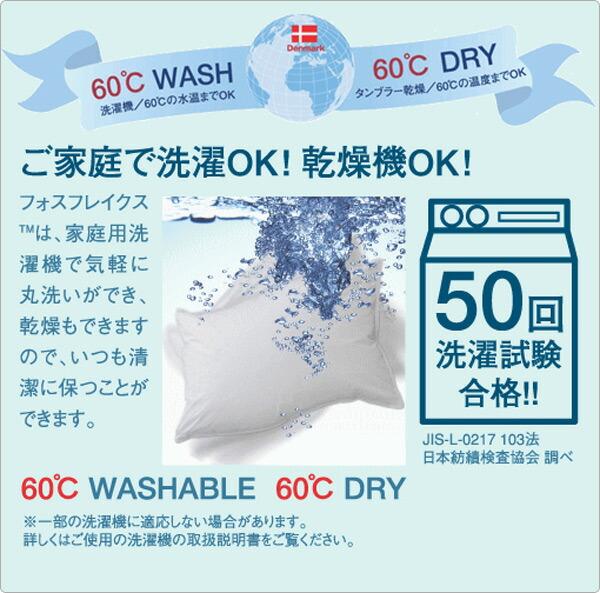 ご家庭で洗濯オッケー乾燥機オッケー