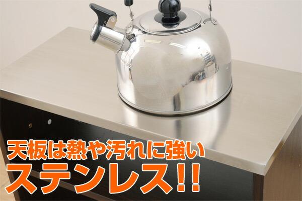 お料理中に置き場所に困らないステンレス天板!!熱や汚れに強いです!!