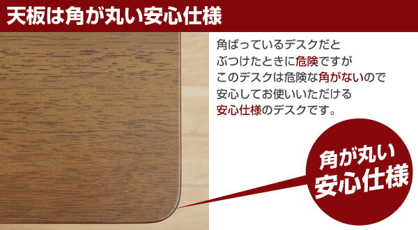 天然木折りたたみデスク(幅80奥行45)