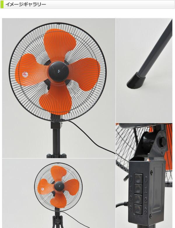 45cmスタンド式工業扇風機YKS-453