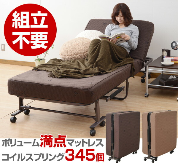 楽天市場】山善(YAMAZEN) 組立不要 コイルスプリング折りたたみベッド