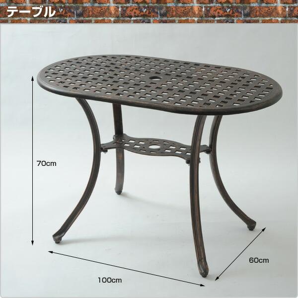 山善(YAMAZEN)ガーデンマスターアルミガーデンオーバルテーブルKAGT-10