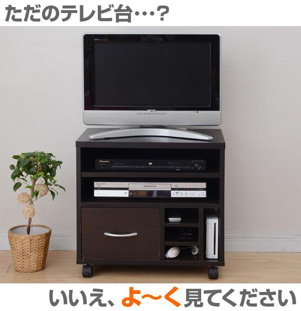 【楽天市場】まとめて収納できる小型テレビ台 Fgtv 600c Dbr ダークブラウン Tv台 テレビボード