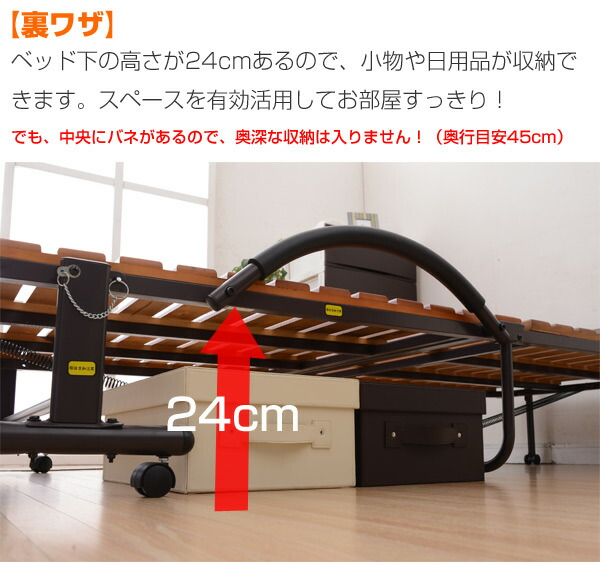 【裏ワザ】ベッド下は高さ24cmで、小物や日用品の収納ができます